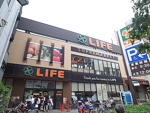 中古マンション-新宿区若松町 ライフ 若松河田駅前店(徒歩4分・約290m)