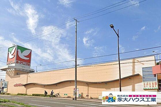 中古マンション-仙台市泉区八乙女中央3丁目 周辺