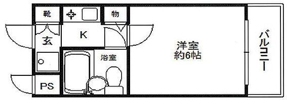 マンション(建物一部)-京都市上京区姥ケ北町 室内洗濯機置き場あり