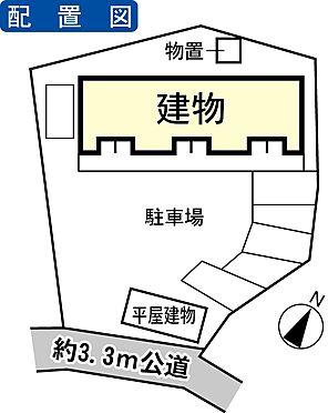 アパート-土浦市霞ケ岡町 その他