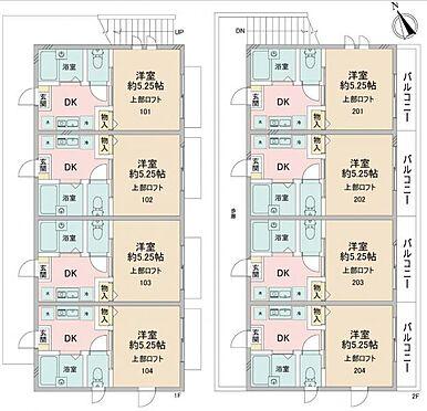 アパート-横浜市南区永田東1丁目 間取り