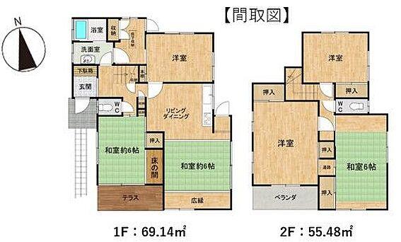 中古一戸建て-豊田市水源町2丁目 贅沢6DK!とにかく部屋数が必要な方にピッタリなお家です♪
