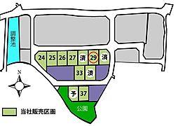 袋井市豊沢 土地29号地