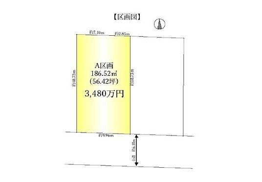土地-多摩市桜ヶ丘4丁目 区画図