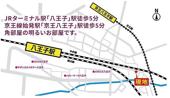 マンション(建物一部)-八王子市子安町1丁目 地図