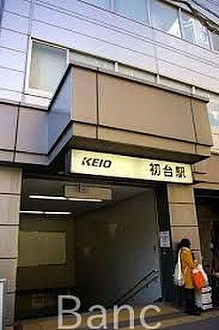 中古マンション-渋谷区初台2丁目 初台駅(京王線) 徒歩7分。 560m
