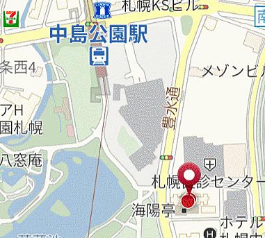 マンション(建物一部)-札幌市中央区南11丁目 その他