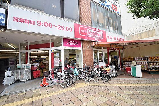 マンション(建物全部)-松戸市新松戸3丁目 駅前にあるスーパーは品揃え豊富
