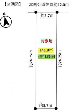 土地-名古屋市東区矢田南2丁目 綺麗な整形地♪