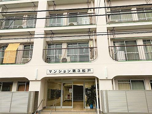 マンション(建物一部)-松戸市西馬橋広手町 外観