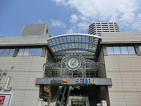 アパート-横浜市戸塚区平戸町 オーロラシティまで557m、東戸塚駅直結の大型ショッピングモールです。西武百貨店・イオン東戸塚などが入っています