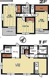 五井中古住宅