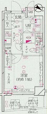 マンション(建物一部)-文京区本郷2丁目 シンシア御茶ノ水・収益不動産