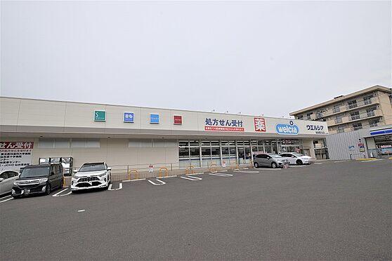 戸建賃貸-仙台市泉区鶴が丘4丁目 ウエルシア鶴が丘店 約1500m