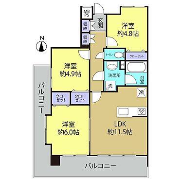 区分マンション-多摩市愛宕4丁目 L字型の大きなバルコニーと対面キッチンが特徴です!