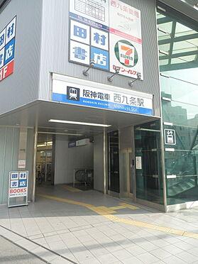 ビル(建物全部)-大阪市此花区四貫島2丁目 西九条駅(阪神 阪神なんば線)まで1141m、難波まで乗り換えなしです!