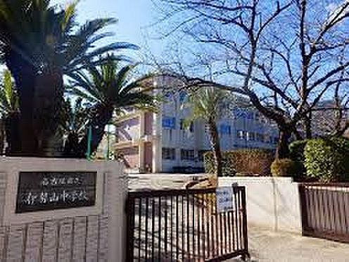 中古マンション-名古屋市中区大井町 伊勢山中学校  約 1600m(徒歩20分)