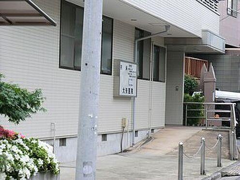 マンション(建物全部)-大田区大森西2丁目 大矢医院