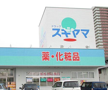 新築一戸建て-名古屋市名東区大針2丁目 ドラッグスギヤマ香久山店。営業時間10時〜21時。駐車台数45台。化粧品やお米、お酒も販売しています。