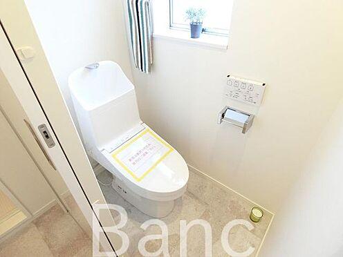 中古マンション-杉並区桃井2丁目 清潔感のあるトイレ