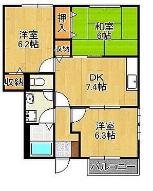 アパート-北九州市若松区用勺町 105号室です。現況を優先します。