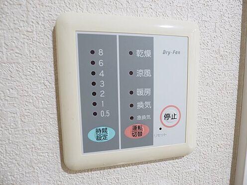 中古マンション-浦安市富士見5丁目 浴室は暖房・換気・乾燥機能付き