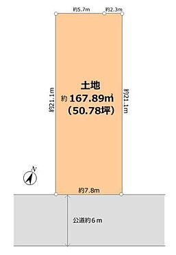 土地-八王子市散田町3丁目 区画図
