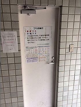 マンション(建物一部)-大田区中央7丁目 その他
