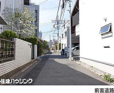 建物全部その他-渋谷区代々木4丁目 周辺