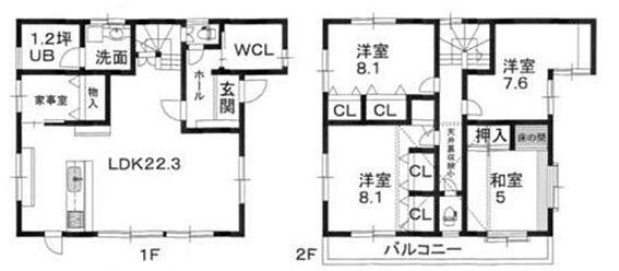中古一戸建て-神戸市垂水区霞ケ丘3丁目 間取り