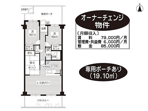 マンション(建物一部)-奈良市南登美ヶ丘 間取り