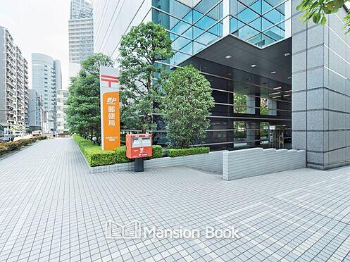 中古マンション-中央区勝どき5丁目 中央勝どき三郵便局(405m)