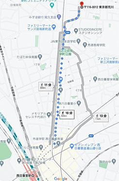 中古マンション-荒川区東尾久1丁目 その他