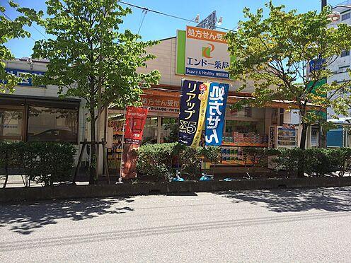 中古マンション-久喜市桜田3丁目 ドラッグエンドー 東鷲宮店(194m)