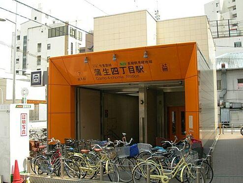 中古マンション-大阪市城東区中央3丁目 大阪メトロ長堀鶴見緑地線・今里筋線 蒲生4丁目駅徒歩9分です