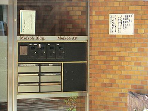 マンション(建物一部)-港区六本木7丁目 周辺環境:六本木外科胃腸科