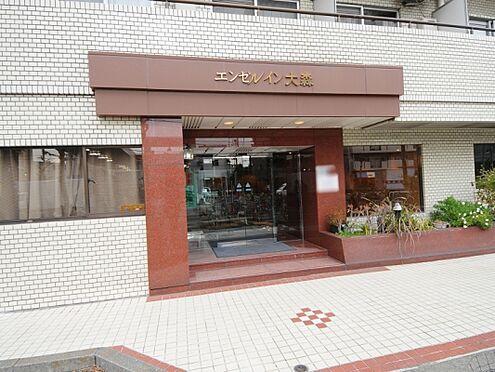 区分マンション-大田区大森西5丁目 その他