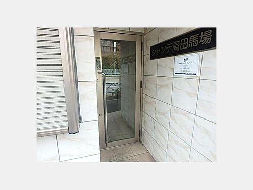 一棟マンション-豊島区高田3丁目 シャンテ高田馬場・ライズプランニング