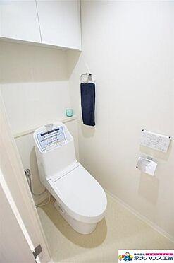 区分マンション-仙台市宮城野区東仙台6丁目 トイレ