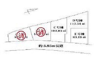 新築一戸建て-朝霞市栄町2丁目 D号棟