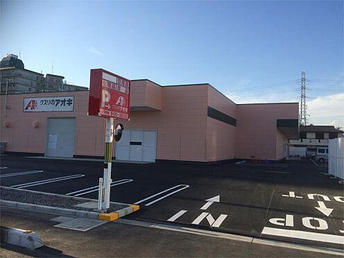 土地-桶川市大字上日出谷 クスリのアオキ 二ツ家店(2236m)