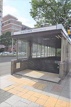 中古マンション-仙台市青葉区二日町 地下鉄南北線「勾当台公園」駅 約400m