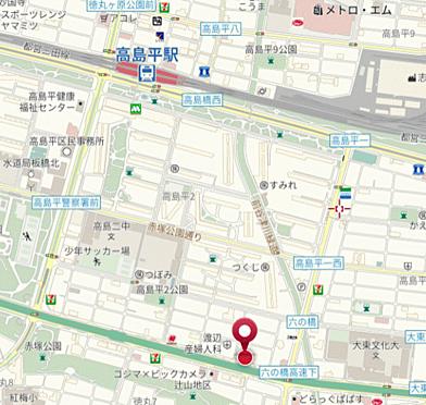 中古マンション-板橋区高島平2丁目 その他