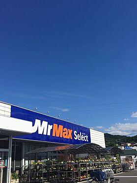 新築一戸建て-福岡市早良区野芥4丁目 MrMaxSelect野芥店まで徒歩約4分 302 m
