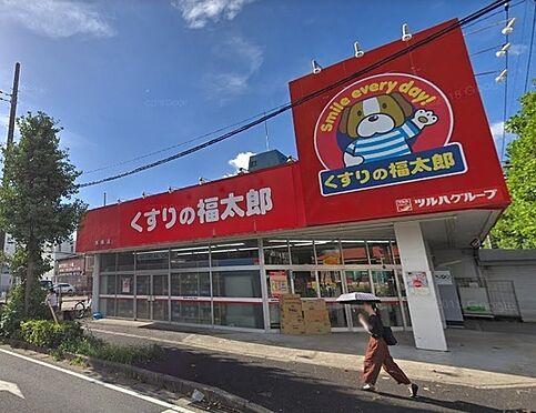 店舗・事務所・その他-松戸市栄町8丁目 くすりの福太郎馬橋店まで775m