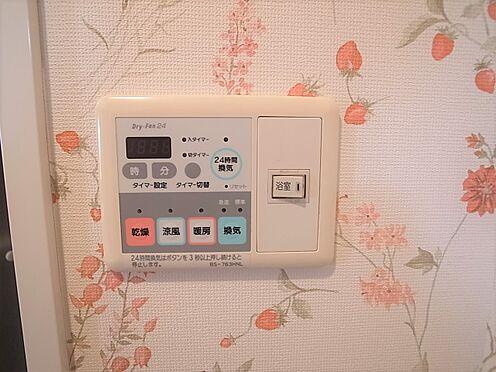 中古マンション-横浜市港南区野庭町 浴室乾燥機付き掲載中の家具、調度品等は販売価格に含まれません