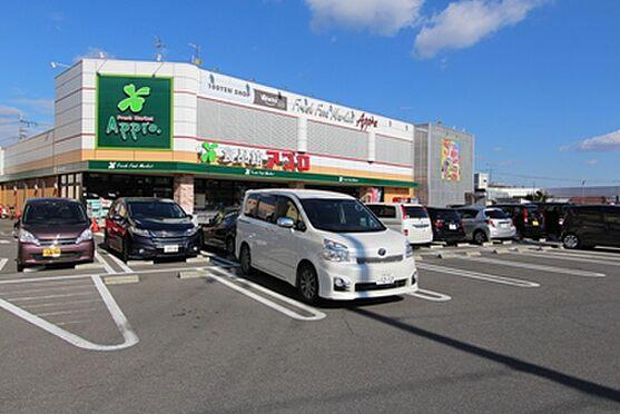 マンション(建物全部)-箕面市粟生間谷西3丁目 徒歩2分以内のスーパーマルヤス。買い物も非常に便利です。