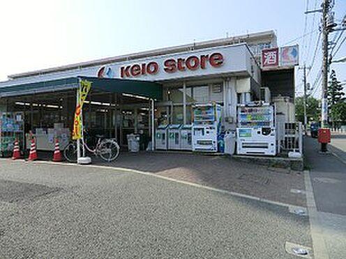 マンション(建物全部)-世田谷区北烏山9丁目 京王ストア烏山店