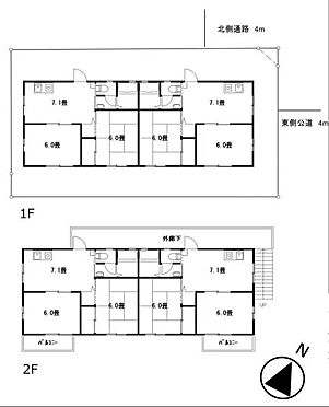 アパート-新座市栗原5丁目 栗原アパート・収益不動産
