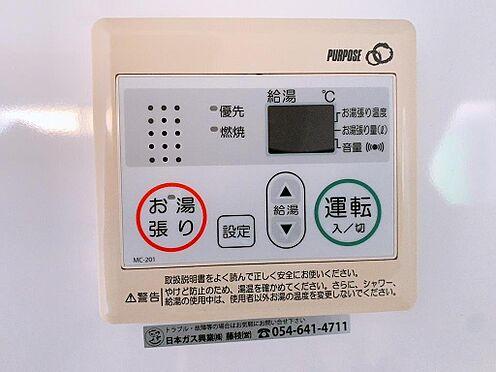 アパート-焼津市大栄町3丁目 浴室のリモコン